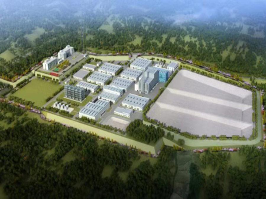 吉林省泽盛环保bob体彩有限公司生态环保项目